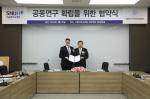 좌로부터 로드 미넷, 애질런트 생명과학그룹 아태지역 총괄책임자, 오병희 서울대 병원장