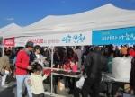 오피스디포가 지난 20일 서울 광화문 광장에서 열린 2013 위아자 나눔장터에 참여하여 따뜻한 이웃 사랑을 실천하였다.