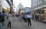 애국주의연대가 지난해 9월 19일 건대입구에서 종북세력 엄단촉구 애국캠페인을 전개하고 있다.