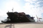 21일 영일만항 컨테이너부두에서는 고려해운(주)의 컨테이너 선박인 몰 어빌리티(MOL ABILITY)호의 첫 입항식이 열렸다.