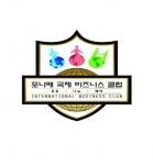 국제 포나배 비즈니스 클럽 엠블럼