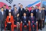 앞쪽 두번째부터 김경자 사무총장, 이찬석 총재, 유현우 사무총장