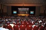 제50회 전국도서관대회가 개최됐다.