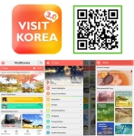 The Korea Tourism Organization (KTO) is currently holding a Visit Korea v3.0 Mobile App Review Event to commemorate KTO's mobile tourism app's new version.