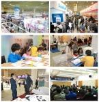 2012년도 서울국제문구사무기기 전시회가 개최됐다.