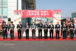 인터엠이 경기도 양주시 가납리 스피커전문 생산공장의 준공 기념식을 개최하였다.