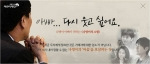 초록우산 어린이재단이 나영이의 소원 캠페인으로 상처받은 아동들의 마음치유에 적극 나서고 있다.