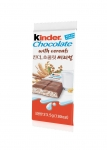 킨더초콜릿이 오곡이 함유된 킨더초콜릿 씨리얼 제품을 출시한다.