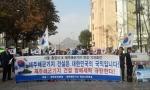 애국주의연대와 제주해군기지 찬성시민연대가 5일 오후 광화문 동아일보앞에서 제주해군기지 찬성 기자회견 및 서울 출정식을 개최하고 있다.