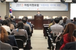 아동자립지원사업단이 2013 자립지원포럼을 개최했다.