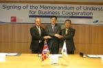 (좌로부터) Simon Clark(사이몬 클락) BVCA Chairman(회장), KDB금융그룹 홍기택 회장, 이종갑 KVCA 회장