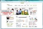 한국양성평등교육진흥원 홈페이지에 전문강사찾기를 클릭하면 전문강사 교육센터로 들어갈 수 있다.