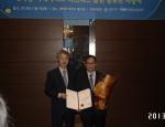 메디오피아테크는 제5회 대한민국 지식서비스 우수기업 시상에서 산업부 장관 표창을 수상했다.