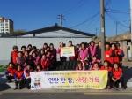 북구시니어클럽과 곽병원 관계자들이 함께 사랑의 연탄 나눔 행사를 진행하였다.