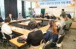 10월 22일 남양주시 협동조합 협의회 창립총회가 열렸다.
