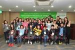 9일(토) 오후 서울 중구 초록우산 어린이재단 본부 대회의실에서 개최된 2013 아동복지 콜로키움에서 어린이 연구원 24명과 어린이재단 직원들이 연구보고회를 마치고 기념사진을 촬영하고 있다.
