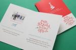 카드큐가 크리스마스카드를 출시했다.