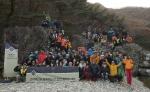 고어코리아는 진안군 운일암반일암 계곡 일대에서 개최된 볼더링 페스티벌 1st 진안 세션(1st JIN AN SESSION)을 후원했다.