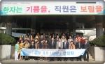 국가결핵관리사업 성공 위한 정부 3.0 jump 간담회가 개최됐다.