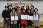 대구북구시니어클럽과 (주)다빈치는 지난 11일(월) 실버바리스타 연수형 사업 수료식 행사를 가졌다.