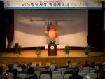 청담사상연구소는 지난 11월 8일(금요일) 제12회 청담사상학술세미나를 열었다.