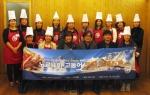 13일 중구에 위치한 CJ백설요리원에서 노르웨이수산물위원회 주최로 '노르웨이 고등어를 이용한 나만의 요리'를 주제로 한 요리대회가 열렸다. 대회 마친 후 참가자 13인과 심사위원 3인이 기념촬영을 하고 있다.
