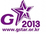 'Dream-Filled Game Culture Festival', Grand Opening of G-Star 2013