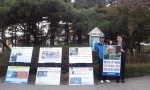 지난 8일 오후 애국연대 최용호 대표와 행실본 정함철 대표가 연세대 원주캠퍼스 정문에서 김한성 교수 사퇴운동을 공동으로 전개할 것을 결의했다.