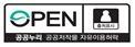 문화포털 한국문화100이 초중고 교사 홈페이지에 제공된다.