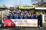 미디어윌 그룹 계열사 임직원 30여명이 지난 16일 노원구 중계본동 일대에서 연탄 및 라면, 쌀 등을 배달하는 봉사 활동을 펼쳤다.