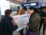 코레일과 한국투명성기구가 청렴캠페인을 전개했다.