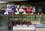 기부미결식아동지원센터가 쌀소비 촉진과 청소년 건강 위한 아침 쌀빵 공익캠페인을 시작했다.
