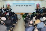 11월 20일 경주시청 대회의실에서 신라황성도 제작 발표회가 열렸다.