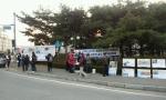 애국연대와 행실본이 21일 오전 연세대 원주캠퍼스 정문에서 이석기후원회장 김한성 교수 사퇴촉구 운동을 전개하고 있다.