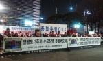 애국연대 회원 50여명이 23일밤 광화문 동아일보앞에서 연평도 포격도발 3주기 순국장병 촛불추모제를 개최하고 있다.