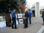 지난 21일 행실본 정함철 대표가 이석기 후원회장 김한성 교수와 연세대 원주캠퍼스 정문앞에서 설전을 벌이고 있다.