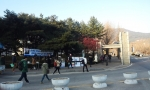 지난 22일 애국연대와 행실본이 연세대 원주캠퍼스 정문에서 이석기 후원회장 김한성 교수 사퇴운동을 전개하고 있다.