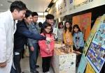22일 한국다우코닝 충북 진천공장에서 열린 2013 그린에너지 클럽 콘테스트에 참가한 초등학생들이 에너지 절약 아이디어와 지난 6개월간 수행한 환경지킴이 활동을 설명하고 있다.