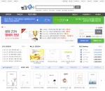 씽크존 사이트 메인화면. 씽크존은 공유존과 판매존 2가지 경로를 선택하여 자료를 등록할 수 있다.