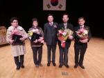 대구북구시니어클럽이 2013년 노인일자리 종합평가대회를 개최했다.