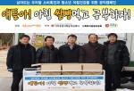 기부미결식아동지원센터는 비만 전문병원인 서울365mc병원과 함께 청소년들을 대상으로 비만 예방 및 우리 쌀 소비촉진을 장려하기 위해 아침 쌀빵 공익 캠페인을 펼쳤다.