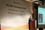산업정책연구원이 개원 20주년 기념 국제포럼을 열었다.
