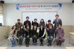 대전지역 사회적경제 단체의 협약식이 진행됐다.