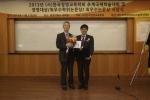 한국경영교육학회 나영 회장과 허익구 교수(왼쪽)