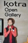 KOTRA 오픈갤러리, 1주년 기념행사 및 전시회 개최 (한젬마 크리에이티브 디렉터의 모습)