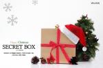 베리브 해피크리스마스 시크릿 박스 이벤트가 진행된다.