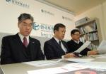 한국투명성기구 김거성 회장(가운데), 김성수 사무총장(왼쪽), 윤장혁 부회장(오른쪽)이 2013년 국가별 부패인식지수를 발표하고 있다.