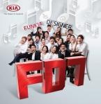 기아자동차㈜가 12월4일(수)부터 23일(월)까지 기아차 공식 블로그 펀키아(http://fun.kia.com)를 통해 꿈과 열정이 가득한 대학생 마케터 펀키아 디자이너(FunKIA Designer, 이하 FD) 7기를 모집한다.