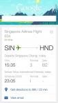 싱가포르항공 구글나우(iOS용)