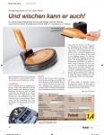 마미로봇이 독일 시장에서 큰 호평을 받고 있다.